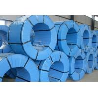China Unbonded grease filled PE coated Prestressed Concrete Steel Strand on sale