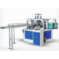 Cheap Disposable Tube Paper Lid Making Machine Paper Cover Manufacturing Machine for sale
