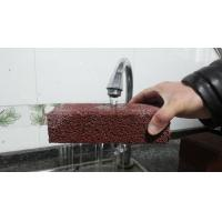 Cheap Anti Slip Water Permeable Brick / Permeable Interlocking Pavers Fit Walking And Driveway for sale