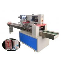 Cheap Pillow style tea packaging machine , pillow pouch packaging machine for sale
