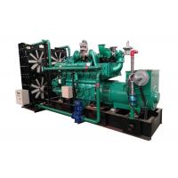 Cheap 500kW 625kVA 900A Yuchai Engine Biogas Generator Set AVR Brushless With ISO for sale