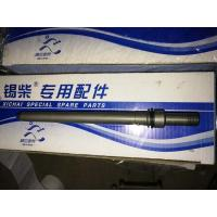 Buy cheap XICHAI ORIGINAL QUALITY PHOTO COLOR Fuel injector connector - Штуцер форсунки from wholesalers