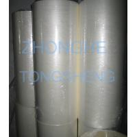 Cheap PET Thermal lamination film for sale