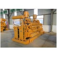 Cheap 625kVA to 1375kVA Natural Gas Generating Set with Jichai Engine for sale
