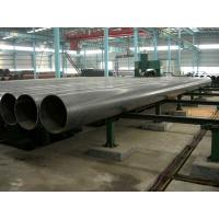 Cheap API 5L line pipe, ERW/seamless Pipe Line for sale