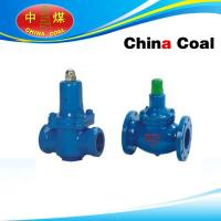 Cheap Pressure release valve for sale