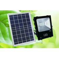 Buy cheap MarsFire 20W 5730 led solar flood light, 6V 10w polysilicon led rechargeable 5000K solar light from wholesalers