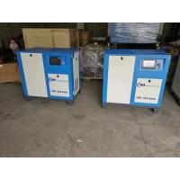 China High Precision Direct Driven Air Compressor Germany MANN Air Filter on sale