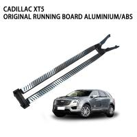 China Modified Custom Running Boards , Nerf Running Boards Elegant Look Apperance on sale