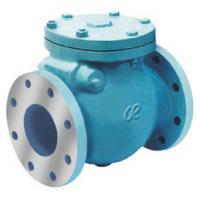 Buy cheap wafer type SS304 check valves from wholesalers