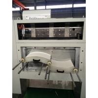Buy cheap Automatic Roll Die Cutting Stripping Machine For Paper Cups and Paper Plate, Paper Bowl with Speed 320 Times / Min from wholesalers