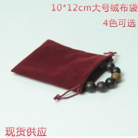 China organza gift bags/organza pouch wholesale on sale