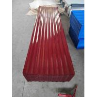 Cheap Red Corrugated Sheet Metal / High Hardness Corrugated Steel Roof Sheets for sale