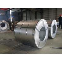 Buy cheap Hot Dip Zinc Aluminum Magnesium Coated Steel Coil 0.35-1.9mm ZM60 - ZM275 from wholesalers