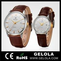 Cheap Valentine Brand Watches for sale