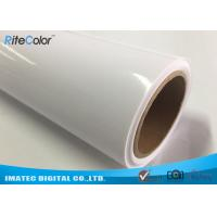 Cheap Eco Solvent Wide Format Inkjet Media For 230G Glossy RC Inkjet Photo Paper Rolls Support Roland Mimaki Printers wholesale