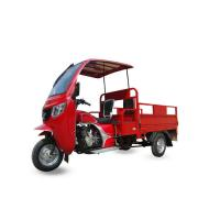China Luxury Loader Cargo Motor Tricycle with Cabin model HH150ZH-P two seats Bolyepotter.devostores@zoho.com on sale
