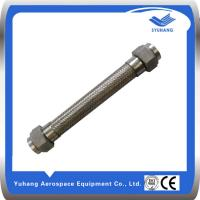 Cheap Female threads on both ends of stainless steel metal hose for sale