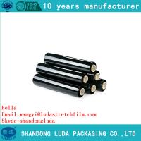 Cheap Cheap Pe Matrial packing film stretch aminating shrink l film for sale