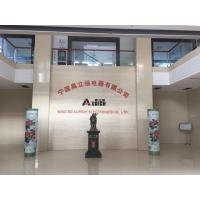 Ningbo Aurich Electronics Co.,Ltd.
