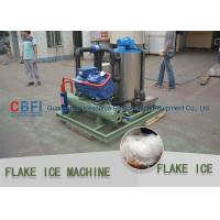 Cheap CBFI flake ice machine with 304 stainless steel for fisheries wholesale