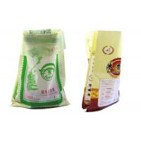 Cheap Plain Pp Laminated Bags , Small Polypropylene Packaging Bags With Printing for sale