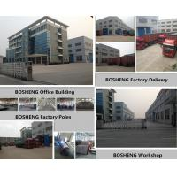 Jiangsu Baojuhe Science and Technology Co.,Ltd