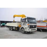 China FOTON hydraulic crane lorry-10T- cargo truck crane Telescopic boom   truck mounted crane Whatsp:8615271357675 on sale