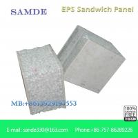 Fire proof sound insulation prefabricated concrete wall for Fireproof wall insulation