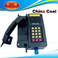 Cheap KTH series coal mine use explosion proof telephones original for sale