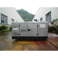 Buy cheap 50KW Super Silent Diesel Generator Set , 63dB noise level with Yanmar Engine from wholesalers