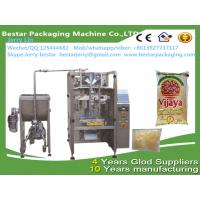 used form fill seal machine for sale