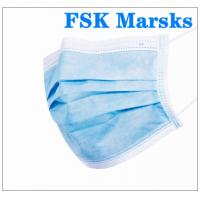 Cheap Three Ply Face Mask Surgical Disposable 3 Ply Dust Mask For Anti Coronavirus for sale