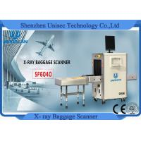 Cheap Dual Energy Auto Regeration X Ray Luggage Scanner Machine Checked Baggage For Bank , Hotel, Airport for sale