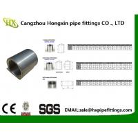 China China supplier coupling carbon/stainless steel pipe fitting socket with hot sell on sale