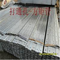 Cheap China factory price Hot DIP Galvanized Steel Tube for Steel Structure with Hole for sale