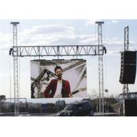 Cheap 500*1000mm Outdoor Ultra Thin LED Display , 5500nits High Brightness LED Screen for sale