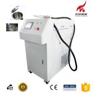 China Portable Laser Welding Machine For Stainless Steel Kitchen Equipment Kettle Spout on sale