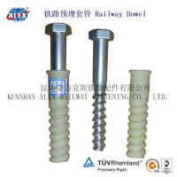 Cheap Railway Plastic Screw Dowel for Concrete Sleeper for sale