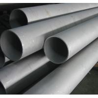 Cheap 304/304L/316/316L/321/347H/317/309S/310S/2205/2507/904L Seamless Stainless Steel Pipe for sale