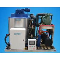 aeroseal machine for sale