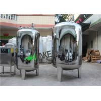Cheap Food Grade Stainless Steel Water Storage Tank For Water Treatment Filter Housing for sale