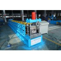 Cheap High Speed 80-300mm Width Adjustable CZ Purlin Roll Forming Machine High Speed Fully Automatic for sale