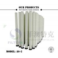 China Toray Polyester Reusable Air Filter, Galvanized Reusable Pleated Air Filters on sale