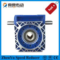 Cheap NRV Box Shape Aluminum Alloy Small Worm Gearbox / Reduction Gear Boxes for sale