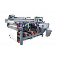 Cheap 1.5 - 8 M / Min Sludge Dewatering Machine , High Efficiency Wastewater Screw Press for sale