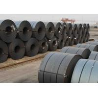 China Colded Rolled Steel Coils Carbon Steel Plate with Thickness 0.3mm-50mm on sale