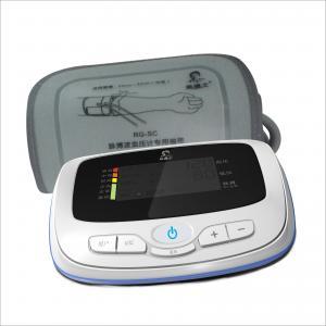 blood pressure machine for home