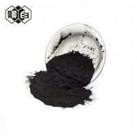 Cheap Moisture 5.0 % Max Powdered Activated Carbon Burning Smoke Purification 200 Mesh for sale
