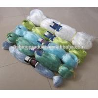 Cheap Hot selling green monofilament knotted fishing net nylon chinese fishing tackle for sale